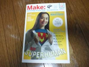 Make vol.12