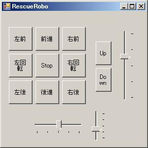 RescueRobo6