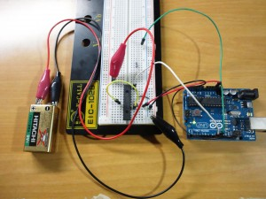 PIC write with Arduino AND 006p BATTERY