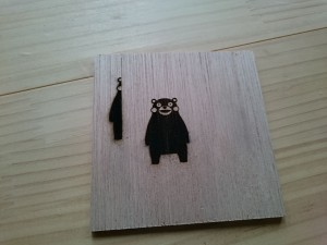 RaterKumamon