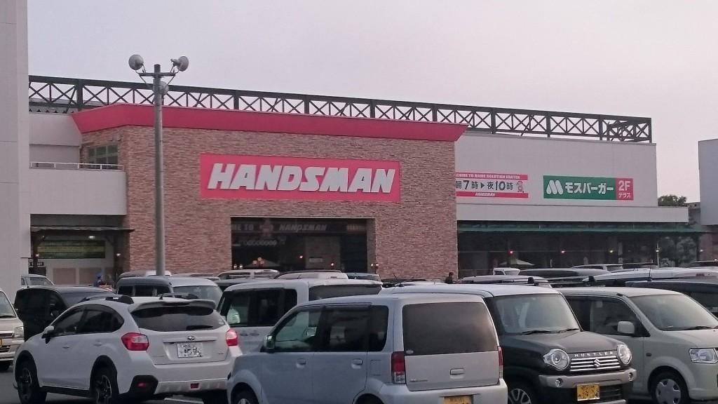 HANDSMAN2018spring1